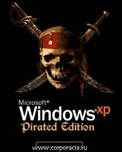Пиратский Windows