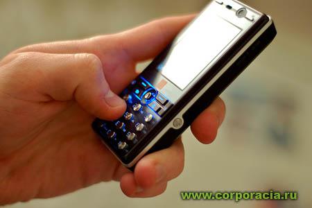 http://www.corporacia.ru/_data/news/0005991/uznaysvoynomer.jpg