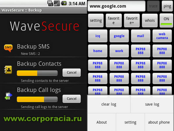WaveSecure Mobile Security