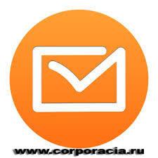 Fluent Mail