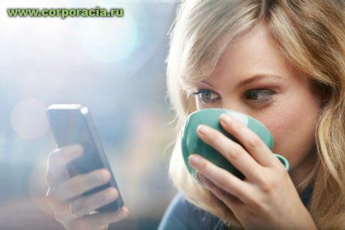 Вместо сна, еды и отдыха... смартфон!