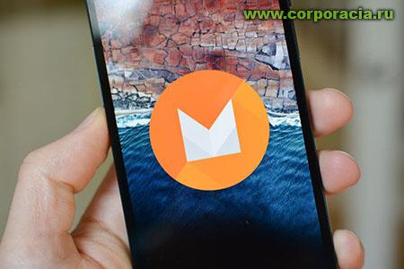 Android 6.0 Marshmallow - ������ ������������ ����������������