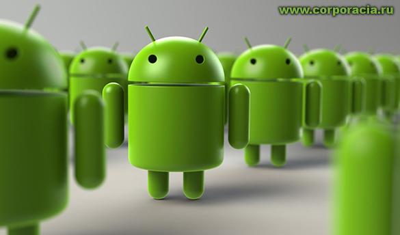 Android: что грозит российским пользователям?
