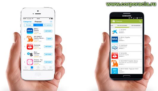 App Store остается самым прибыльным магазином приложений