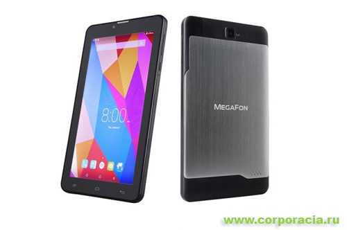 MegaFon Login 4 LTE