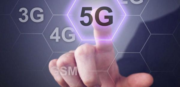 5G Билайн