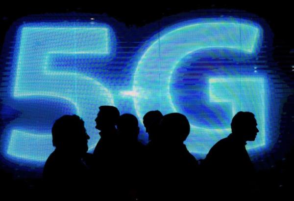 псевдо 5G
