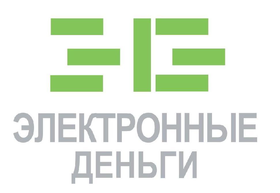 Ассоциация участников рынка электронных денег и денежных переводов