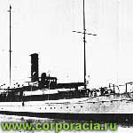 Marconi_Telegraph_Company