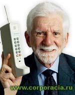 изобретение_мобильного_телефона