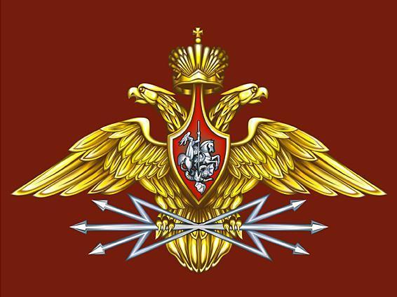 Поздравляю с днем войск связи,товарищи!