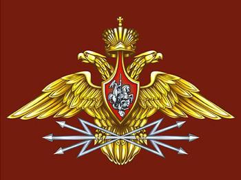 Герб связистов