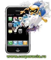 защита смартфона