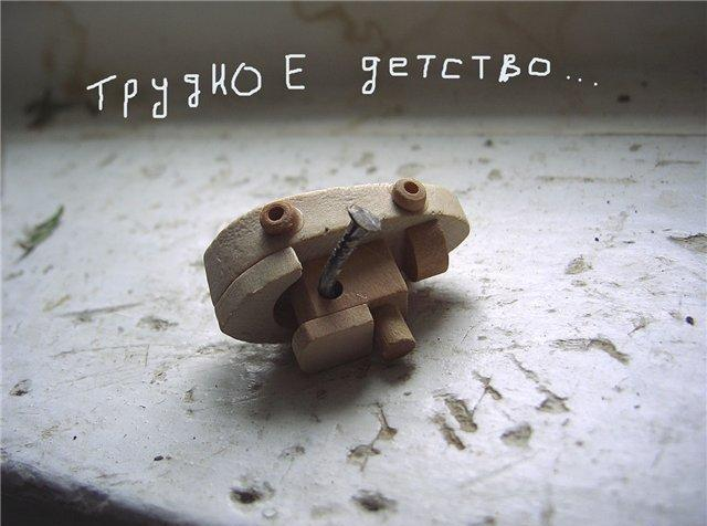 Игрушки, прибитые к полу