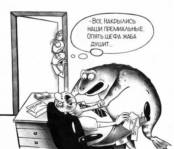 Жаба душит