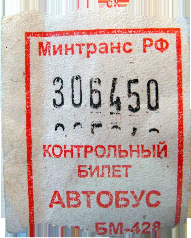 Как заказать лекарство на дом в москве