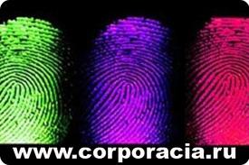 биометрические данные,отпечатки пальцев