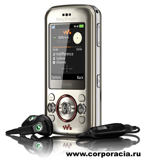 мобильный телефон Sony Ericsson