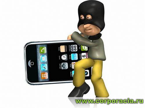 мобильный вор