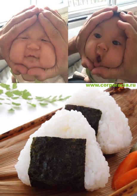шарик риса